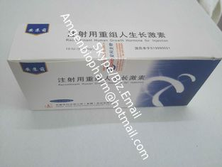 China White Powder Large Capacity GH Recombinant Human Growth Hormone for Injection supplier