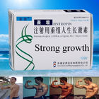 China GenSci Jintropin Wrinkles Remove HGH Human Growth Hormone anti aging white Lyophilized powder factory